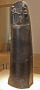 images:wiki:1to10icons:codex_hammurabi_larger.png