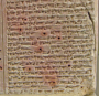 images:wiki:1to10icons:the_middle_assyrian_laws_a.png